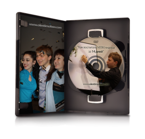 DVD-disk-picture-300x288