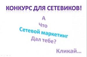 konkurs-300x199