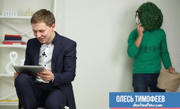 olestimofeevTV