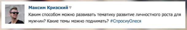 вопрос 2 спроси у Олеся спросиуолеся